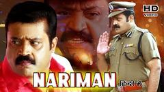 South Indian Hindi Dubbed Movie | NARIMAN | new hindi dubbed south indian movie | 2020