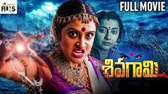 New Telugu Full Movie 4K ULTRA | 2017 Latest Telugu Full Movies | Free Telugu Movies Online 2017