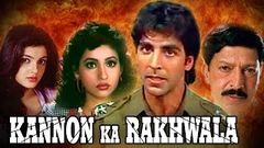 Kanoon Ka Rakhwala Full Hindi Movie 1993 | Akshay Kumar, Vishnu Vardhan, Mamta Kulkarni [HD]
