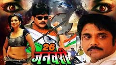 26 जनवरी | 26 January | South Desh Bhakti Action Movie