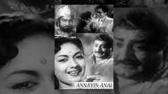 Annayin Anai Tamil Full Movie Sivaji Ganesan, Savitri
