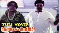 Pellam Chatu Mogudu Telugu Full Length Movie | Darasari Narayana Rao, Vanisree etc.,