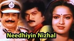 Needhiyin Nizhal | Full Tamil Movie | Sivaji Ganesan, Prabhu, Radha