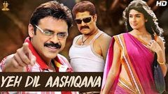 Yeh Dil Aashiqana 2020 New Released Hindi Dubbed Full Movie | Venkatesh | Anjala Zaveri | Srihari
