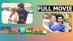 Atu America Itu India Telugu Full Length Movie | Vijay Nainan, Sunny, Venessa, , Cristina