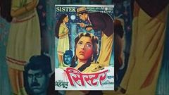 Bahen 1941 | Full Hindi Movie | Sheikh Mukhtar , Nalini Jaywant