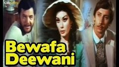Bewafa Deewani Full Hindi Dubbed Movie | Mania Golec, Peter Carsten | Hollywood Hindi Dubbed Movie