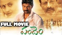 Jagapati Babu& 039;s Pandem Comedy Movie | Kalyani | Mohitha | Pandem Telugu Comedy Movie | Super Hit Mov