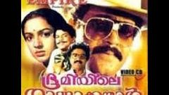Bhoomiyile Rajakkanmar 1987 Full Malayalam Movie