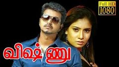 Vijay Super Hit | Vishnu | Vijay, Sanghavi, Vadivelu | Tamil Superhit HD Tamil Movie