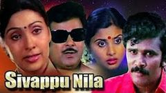 Sivappu Nila - Super Hit Tamil Full Movie