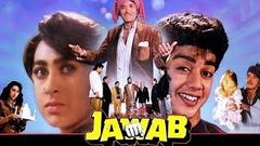 Jawab | Hindi Action Movie | Harish Kumar | Karishma Kapoor | Prem Chopra