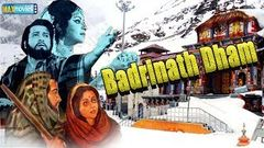 Badrinath Dham ¦ Super Hit Devotional Hindi Movie | Lalita Pawar, Bharat Bhushan, Manher Desai HD