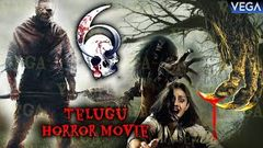 Six 6 Horror Telugu Full Movie | Jagapati Babu | Gayathri Iyer |