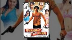 HUKUMAT KI JUNG (2011) NEW HINDI FULL MOVIE W ENGLISH SUBTITLES