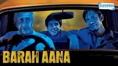 Hindi Movies 2014 Full Movie New Comedy Movie John Day Full HD Movie English Subtitles