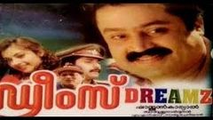 Daivathinte Makan 2000: Full Length Malayalam Movie