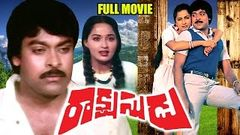 Rakshasudu Full Length Telugu Movie Chiranjeevi Radha Suhasini DVD Rip