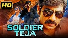 Soldier Teja (2019) Telugu Hindi Dubbed Full Movie | Ravi Teja, Charmy Kaur