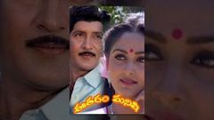 Eetharam Manishi | Full Length Telugu Movie | Sobhan Babu, Lakshmi
