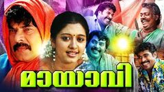 Malayalam Full Movie | Mayavi | Mammootty Salim Kumar Gopika Comedy Movies