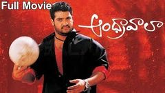 Aadi Full Length Telugu Movie Jr NTR Keerti Chawla Latest Telugu Movies