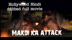 Makdi ka attack 2019 new Hollywood Hindi dubbed full movie Action movie JSB movies