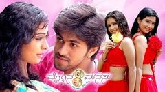 Kannada Movie Moggina Manasu Full HD | Yash, Radhika Pandit and Shuba Punja
