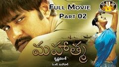 Mahatma Telugu Super Hit Movie Part 1 2 Srikanth Bhavana