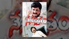 Nenu Sytham | Full Length Telugu Movie | Madala Ravi, Gurlin Chopra