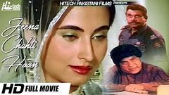 JEENA CHAHTI HOON (FULL MOVIE) - AFZAL AHMED & MADIHA SHAH - OFFICIAL PAKISTANI MOVIE