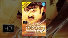 Veerabhadra (2006) - Telugu Full Movie - Balakrishna - Tanushree Dutta - Sada
