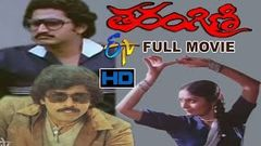 Tarangini | 1982 Telugu HD Full Movie | Suman | Bhanu Chander | Tarangini | Poornima | ETV Cinema
