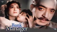बैंक मैनेजर 1959 - Bank Manager 1959 - Super Hit Classic Drama Movie | Shekhar, Kamini Kaushal