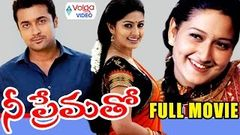 Nee Prematho Latest Telugu Full Movie Suriya Sneha Laila 2017 Telugu Movies