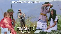 Malayalam Full Movie HD New | Arani | Family Entertainment Malayalam Full Movie | Watch Online Movie