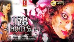 168 Hours Malayalam Full Movie | Super Hit Malayalam Movie | Horror Movie | HD Quality | Malayalam