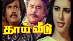 Thai Veedu | Rajinikanth, Aitha Raj | Tamil Superhit Movie