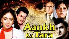 Ankh Ka Tara | Bollywood Classic Movie | Sachin Pilgaonkar, Bindiya Goswami | Full HD Movie