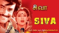 Siva (1989) - Watch Free Full Length Tamil Movie Online
