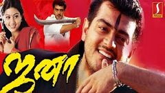 Ajith Kumar New Release Tamil movie 2016