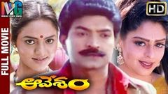 Aavesam Telugu Full Movie | Rajasekhar | Nagma | Madhu Bala | MM Keeravani | Indian Video Guru
