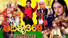 ADITYA 369 | TELUGU FULL MOVIE | BALAKRISHNA | MOHINI | TELUGU CINEMA ZONE
