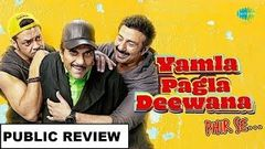 Yamla Pagla Deewana Full Movie {HD} Dharmendra, Sunny Deol, Bobby Deol | Bollywood Comedy Movies
