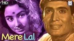 मेरे लाल - Mere Lal - Dev Kumaar, Indrani Mukerjee - Family Drama Movie - B&W - HD
