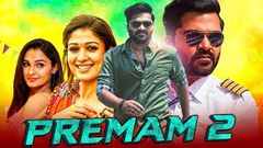 Ithu Namma Aalu | Simbu | Nayanthara | Tamil Full Movie HD