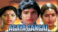 Agaya Gangai | Full Tamil Movie | Karthik, Suhasini, Haja Shareef, Goundamani | HD
