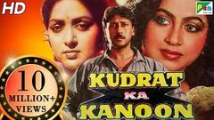 Kudrat Ka Kanoon | Full Hindi Movie | Jackie Shroff, Beena Banerjee, Hema Malini, Raza Murad