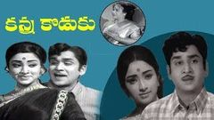 Kanna Koduku Telugu Full Movie | ANR, Lakshmi | Patha Cinemalu