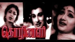 Thozhilali Old Tamil Full Movie | MGR Jaylalitha | MGR All Time Hit Movies |